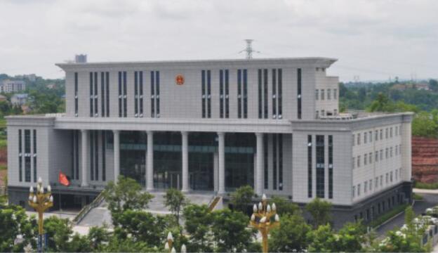 武胜人民法院